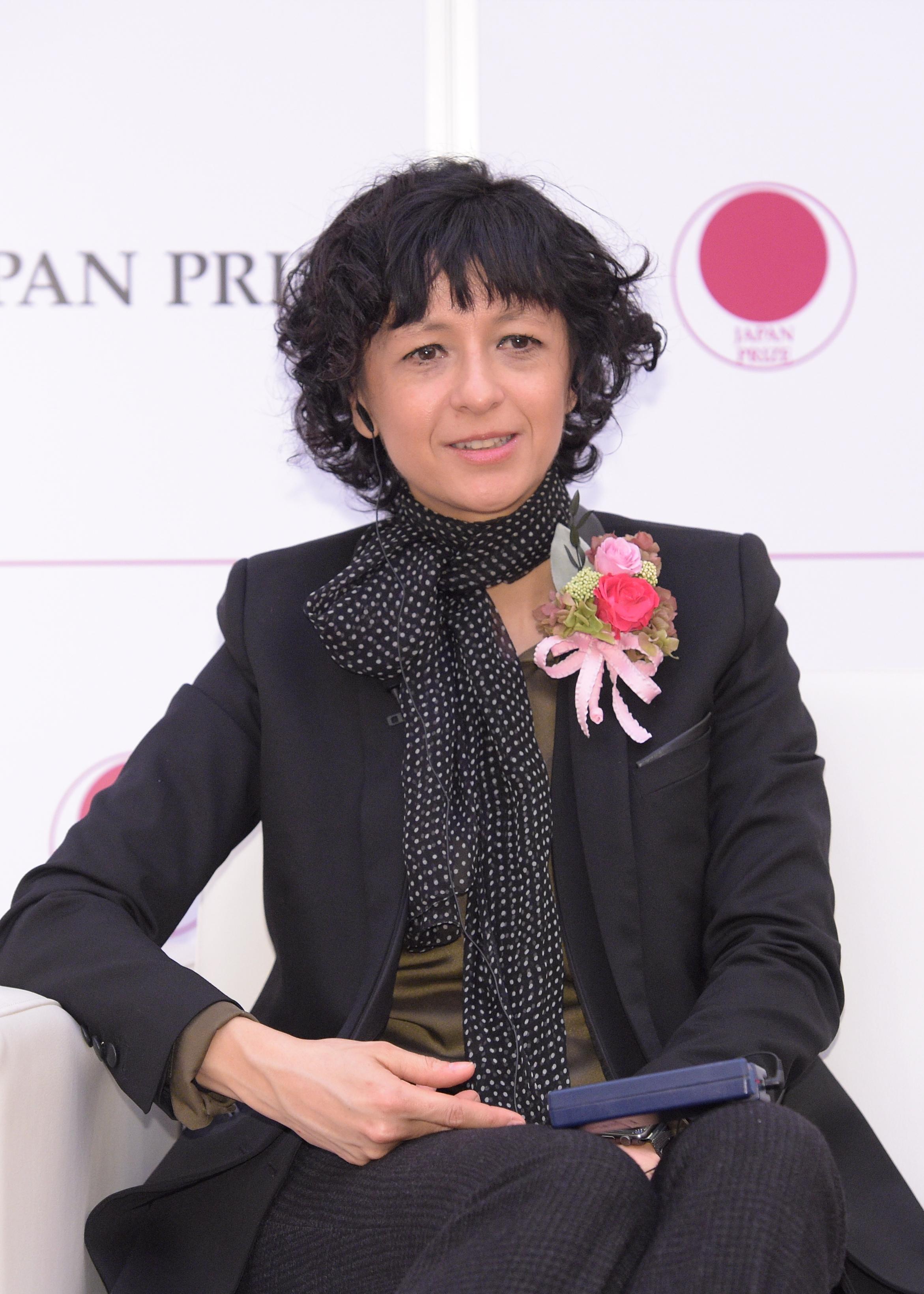 The Japan Prize Foundation
